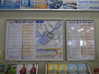 Kawanishi-Ikeda Station, JR | by Kzaral