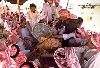 Pre-wedding Meal,  Al Amrah and Al Erq