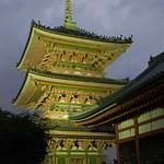 Kyoto-074