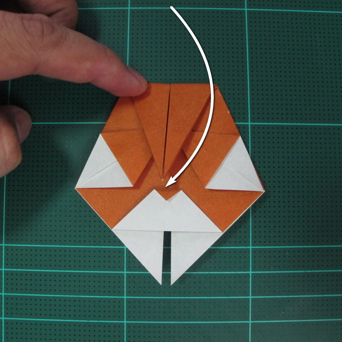 การพับกระดาษเป็นที่คั่นหนังสือหมีแว่น (Spectacled Bear Origami)  โดย Diego Quevedo 014