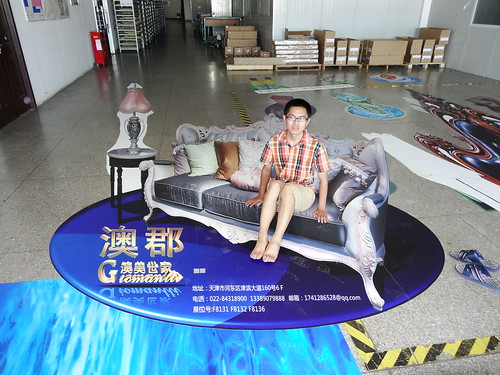 3D floor sticker for furniture show-5 | by 3D floor sticker - YeJun