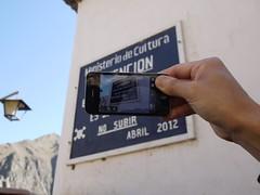 日, 2013-08-18 11:28 - Pinkuylluna登山口でWord Lensをテスト