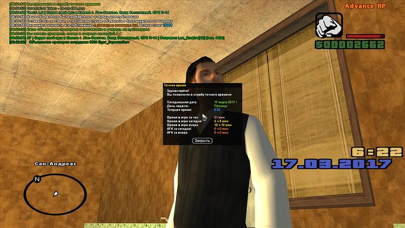 Онлайн игры на деньги сапер