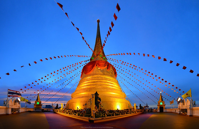 The Golden Mount Thailand (Phu Khao Thong - ภูเขาทอง) SUNRISE