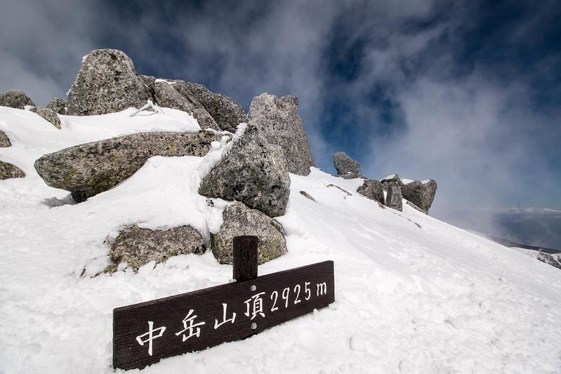 木曽駒ヶ岳 中岳の山頂