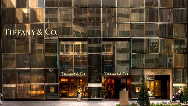 Facade of Tiffany & Co. Ginza Branch (ティファニー銀座本店)