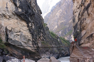 Tiger Leaping Gorge | by Andrew and Annemarie