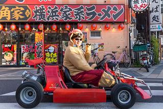 Super Mario Kart went real in Tokyo | by wuestenigel