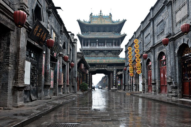 Pingyao South Street and Market Tower