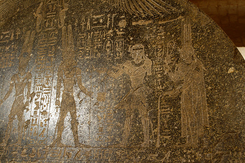Stela of King Nastasen and His Mother In Front of Amun
