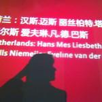 Opening Shangshan Artcenter