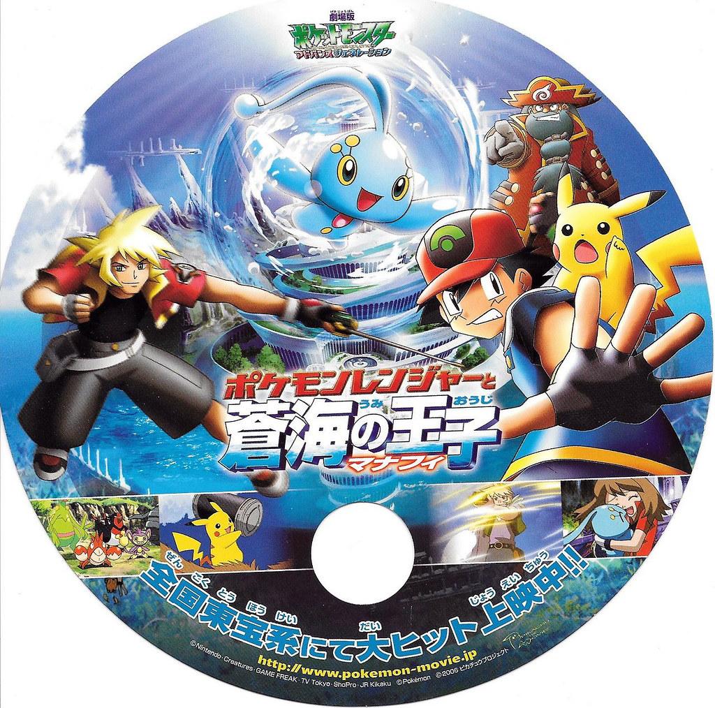 Promotional Hand Fan From 2006 When Pokemon Ranger The T Flickr