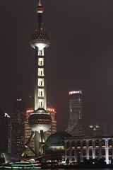Torre central de Shanghái
