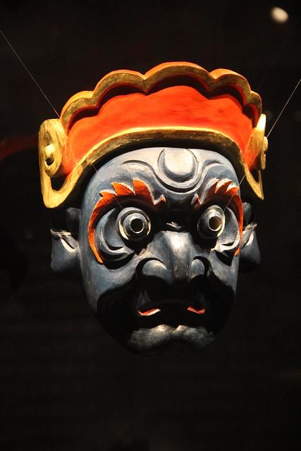 Nuo Opera Mask