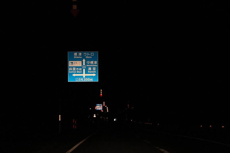 2014-07-20_01479_北海道登山旅行.jpg