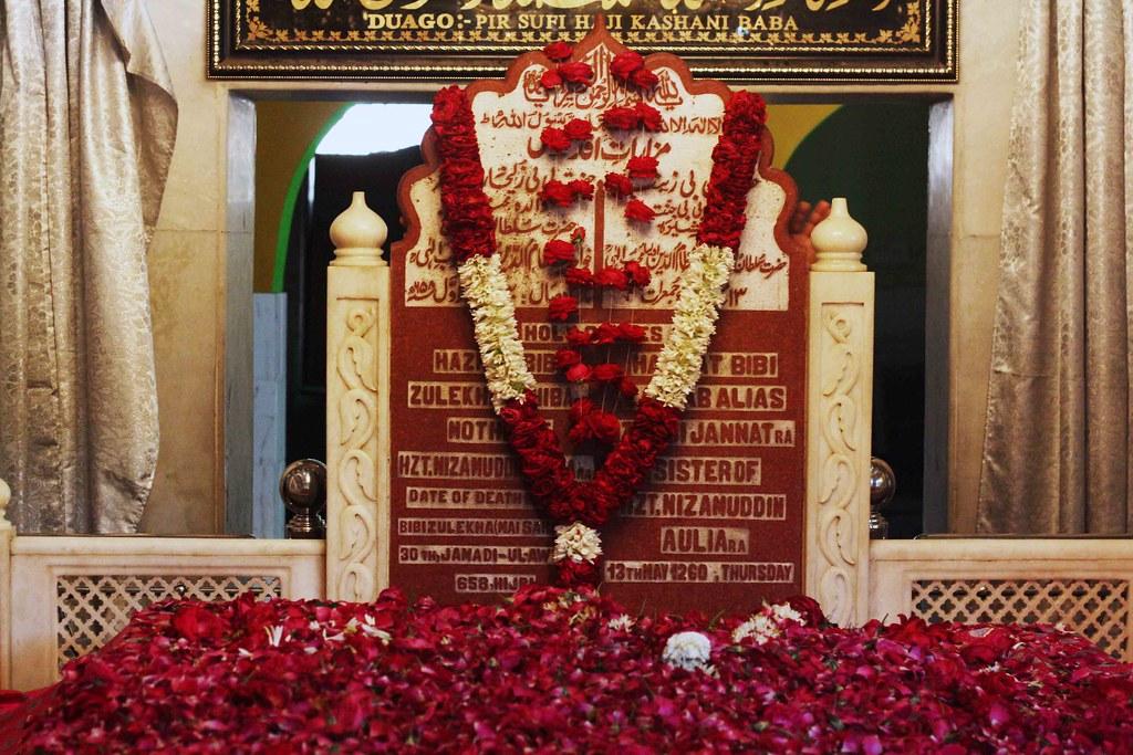 City Faith – Mai Sahiba's Dargah, Adchini Village – The