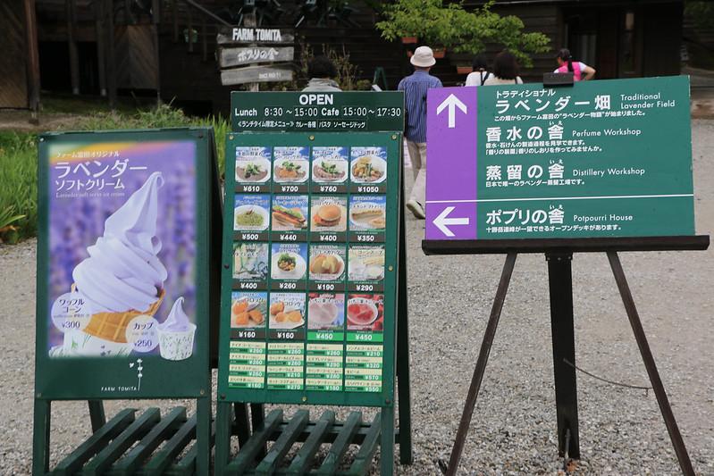 2014-07-23_03567_北海道登山旅行.jpg