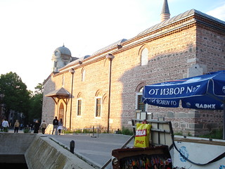 Plovdiv, Mosque