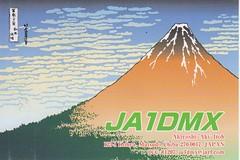 JA1DMX 1