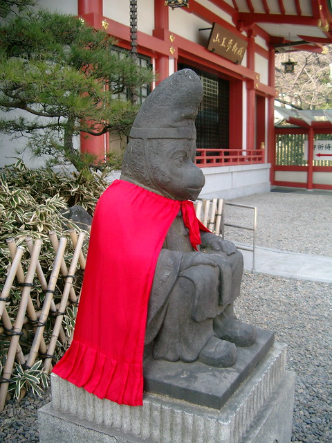 Guardian, Tokyo temple