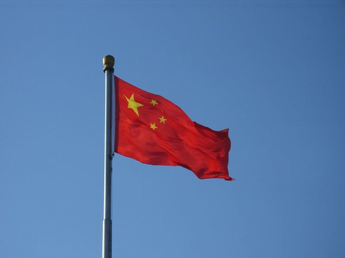 the Five-Starred Red flag: national flag of the People's Republic of China | by Gene Zhang