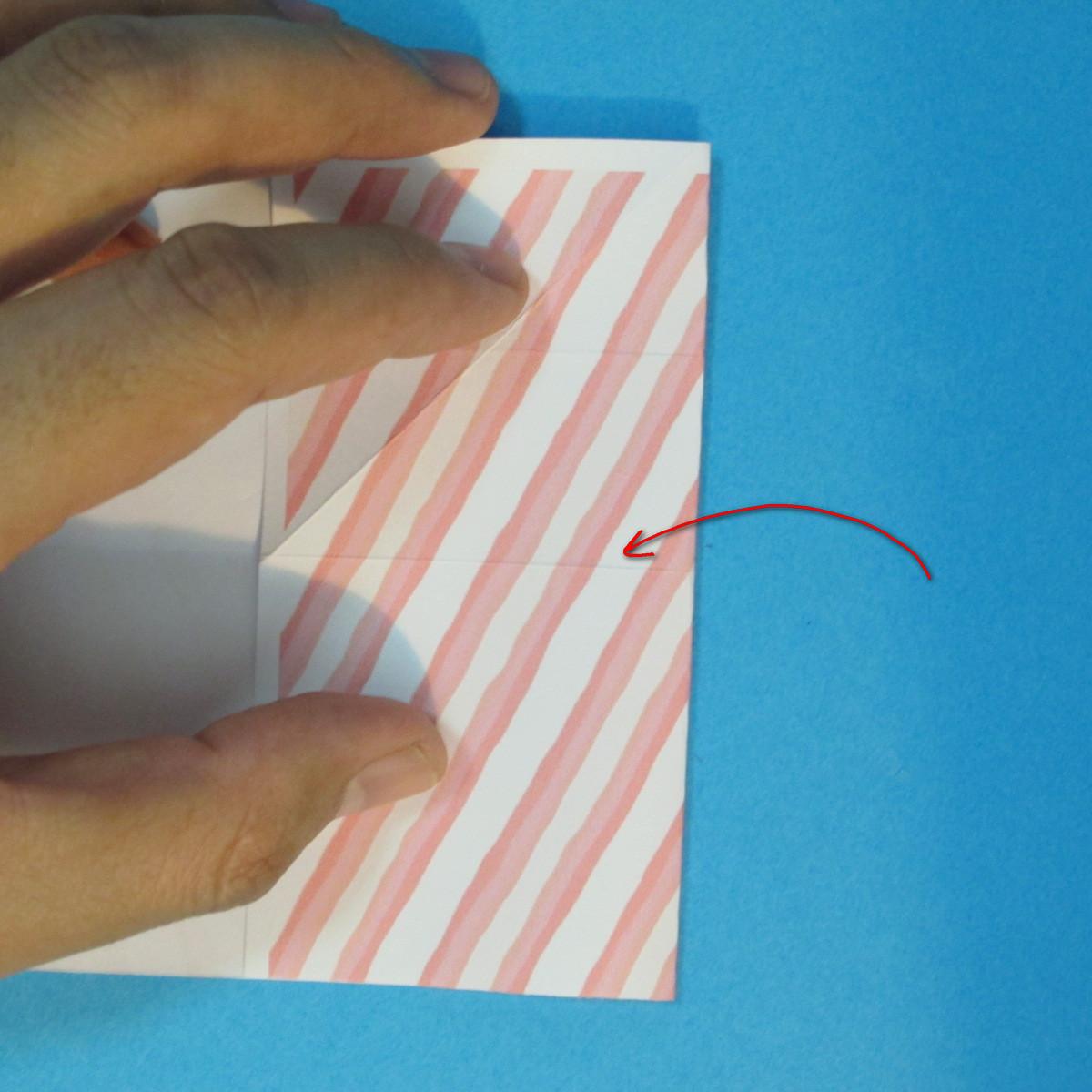 วิธีพับกล่องกระดาษรูปหัวใจส่วนฐานกล่อง 012