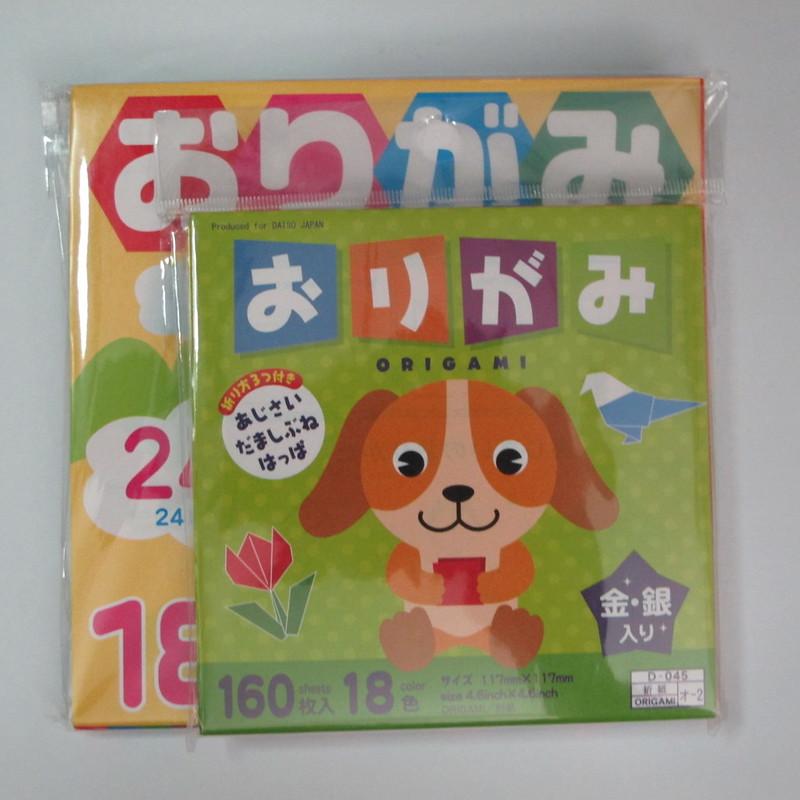 เลือกซื้อกระดาษสำหรับพับโอริงามิ (Origami paper) 014