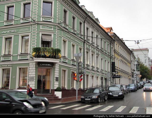 Tverskaya, Moscow, Russia