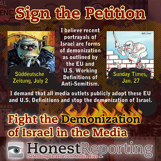 Sign the Petition: Fight the Demonization of Israel in the Media | by HonestReporting.com