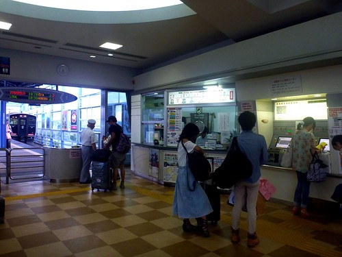 Miyazaki Airport Station | by Kzaral