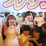 2015/07/12 フレッシュ!結成2周年ライブ ~50人動員目標~@DUCE