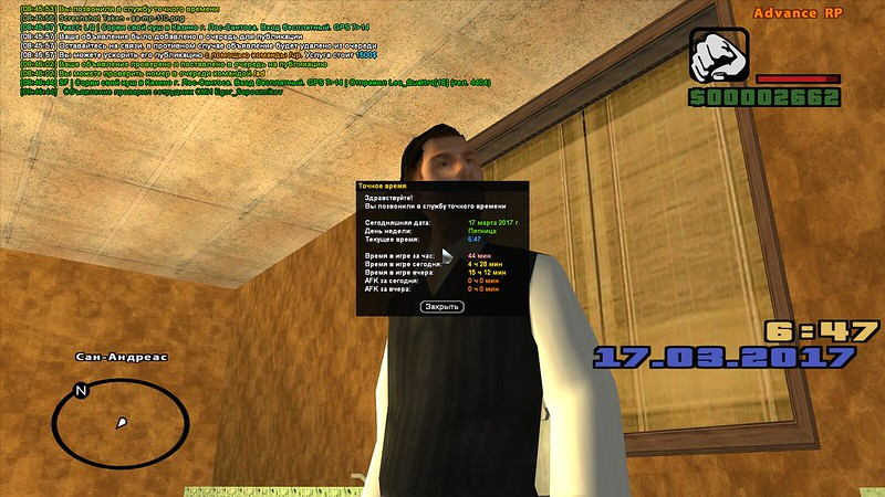 Играть онлайн автомат captain america
