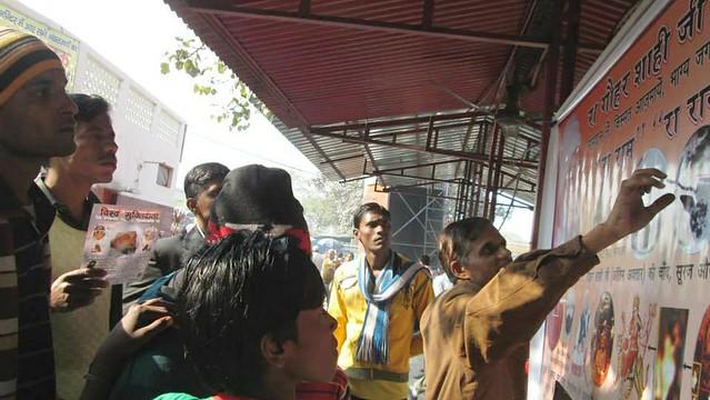 7 Kalki Mandir, New Delhi, India
