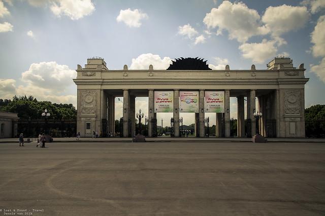 Gorki park, Moscow - Russia