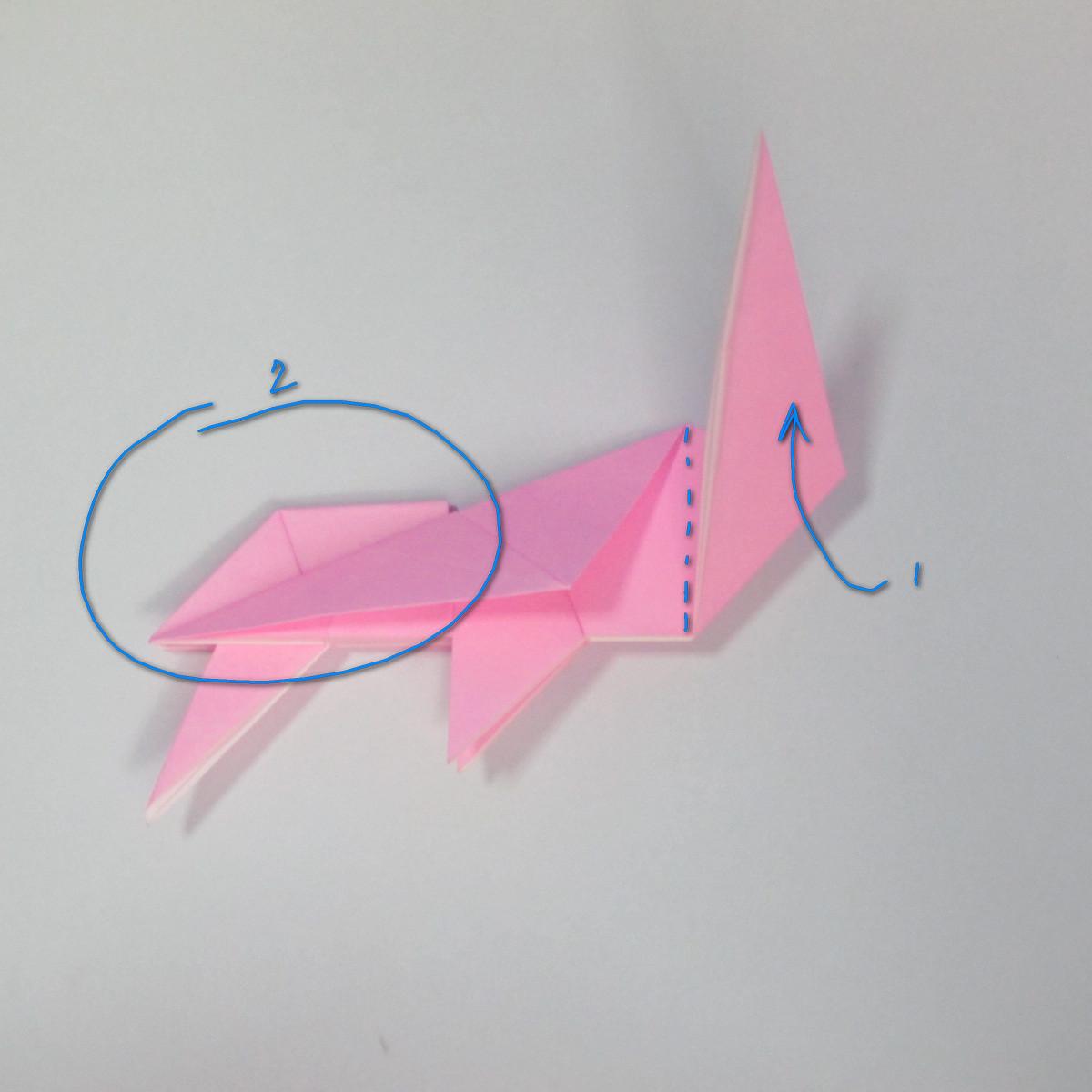 สอนการพับกระดาษเป็นลูกสุนัขชเนาเซอร์ (Origami Schnauzer Puppy) 053