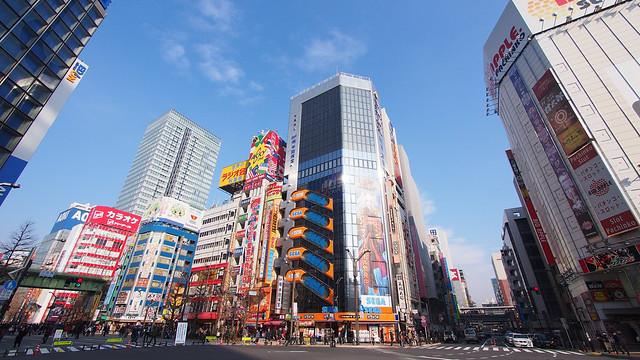 On the edge of Akihabara