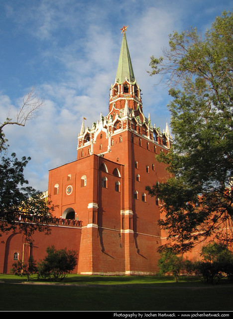 Troitskaya Tower & Kremlin Walls, Moscow, Russia