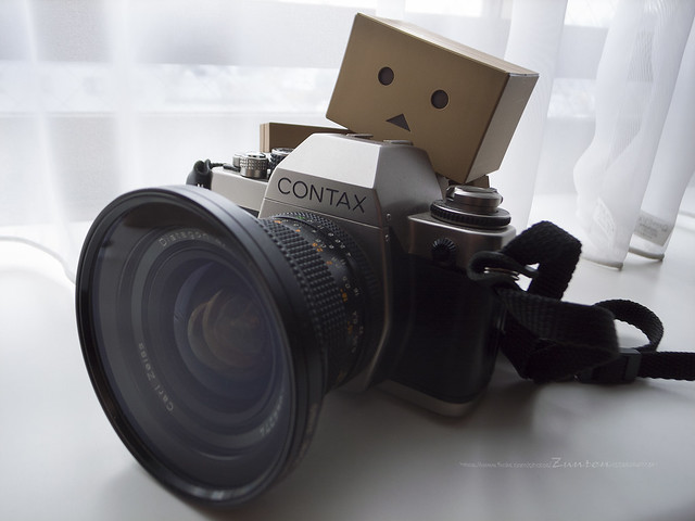 Mechanical camera with Cardboard box