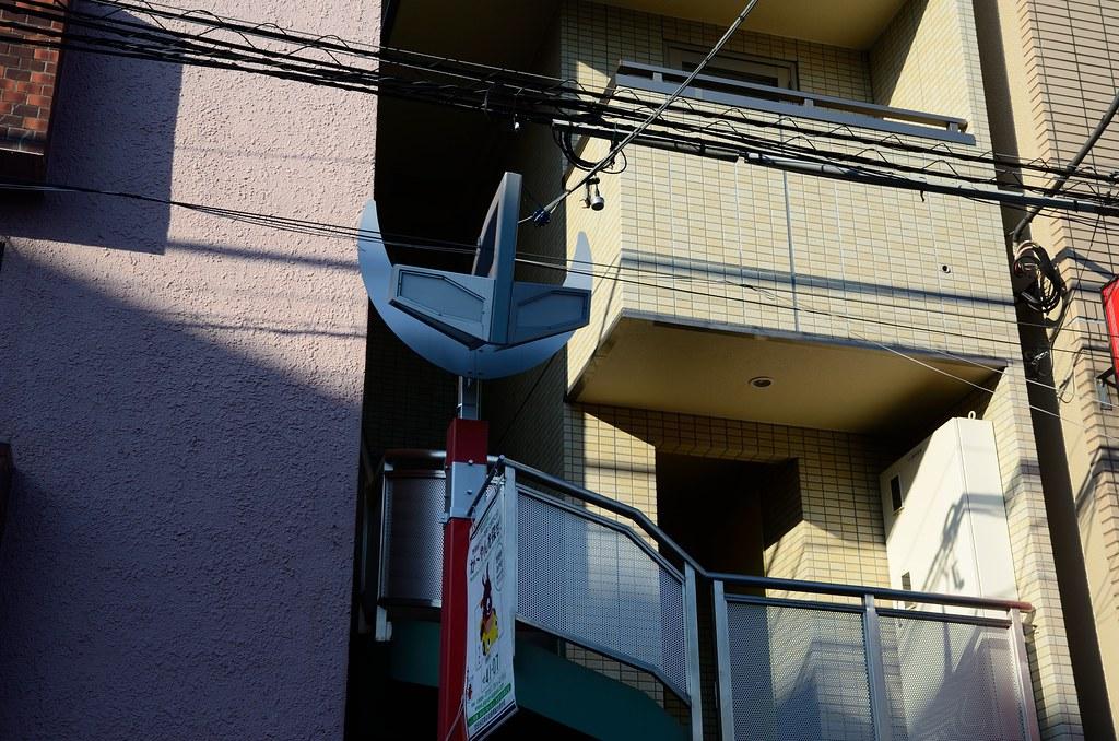 Ultraman-taro-shaped Streetlamp at Ultraman Shopping Street