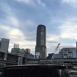 セルリアン・タワー