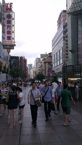 上海南京路步行街 | by synnwang