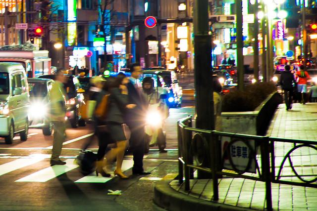 Yotsuya Trafic