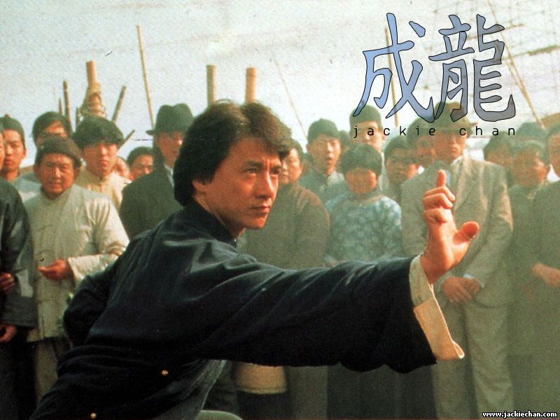Jackie Chan Wallpaper 1 Terry Wong Flickr