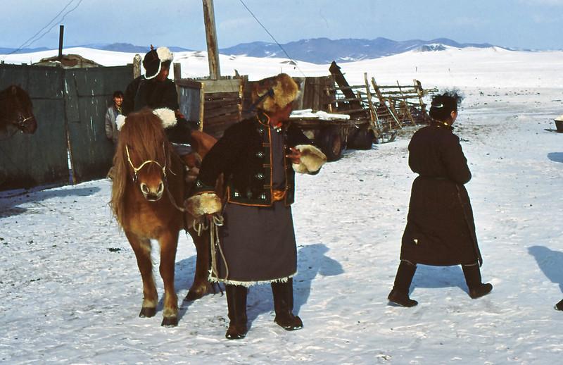 MONGOLIA 1994 02-0011