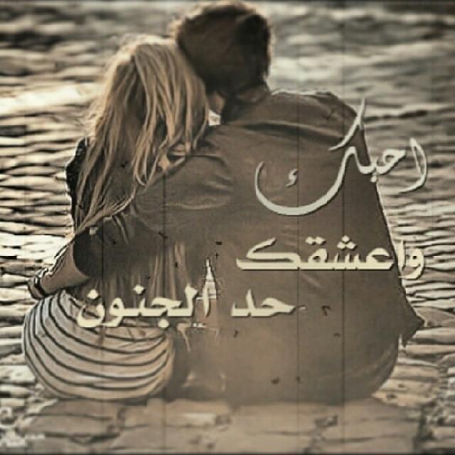 صباح الحب والعشق صباح الكلمة الحلوة صباح بليا حدود أ