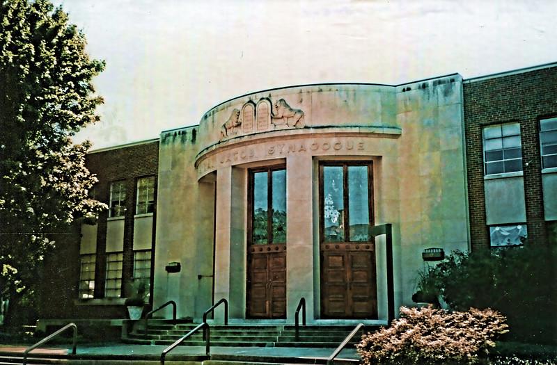 Charleston  West Virginia ~Bnai Jacob Synagogue ~ Historic  Building