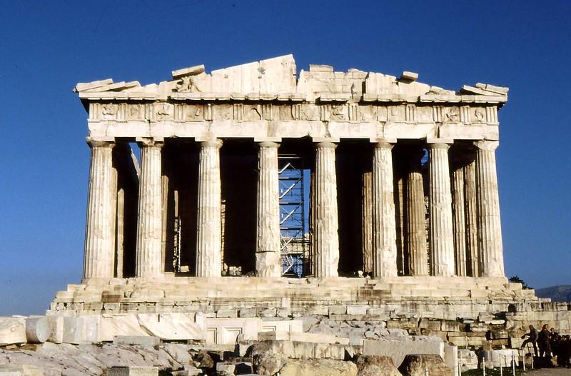 Atene-0001