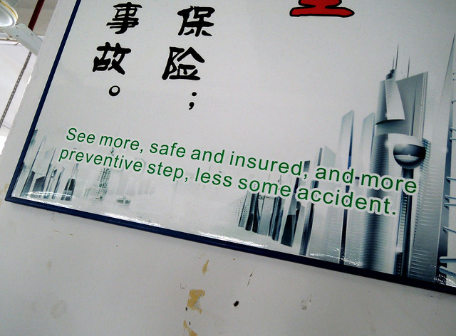 See more, Safe and Insured