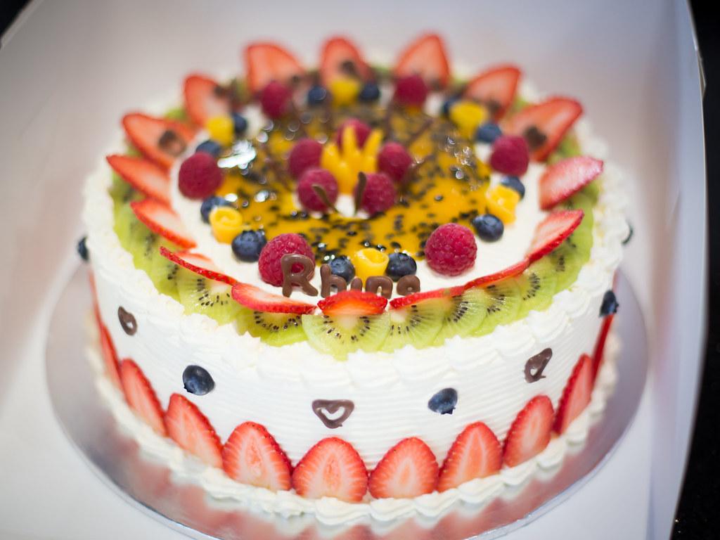 Prime Happy Birthday Birthday Cake Made With Fresh Fruit And Fr Flickr Personalised Birthday Cards Veneteletsinfo