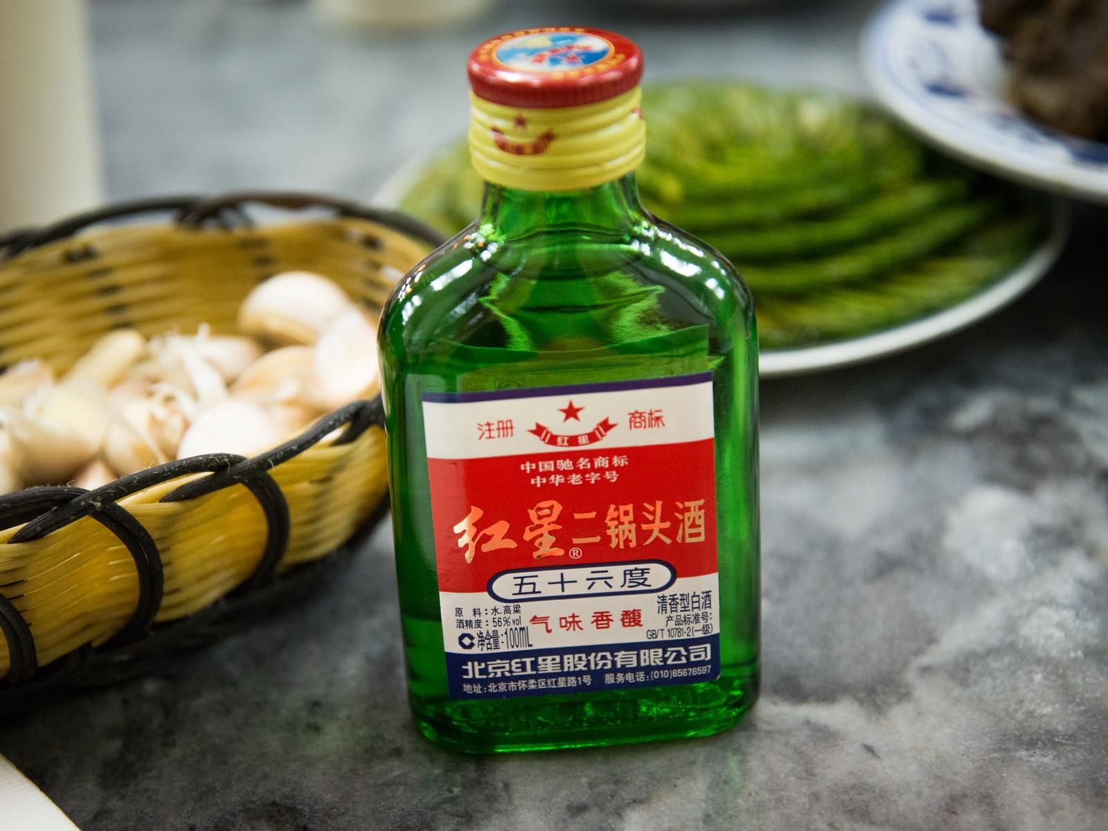 baijiu in beijing china